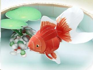 Yamaha japon un poisson rouge le forum en papier for Poisson rouge japonais